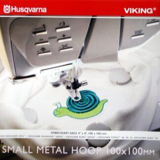 Magnetbåge 100x100 Husqvarna Viking